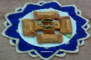 विदर्भ स्पेशल सांभर वडी ( Vidarbha special sambhar vadi recipe)