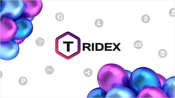 Новости от Tridex