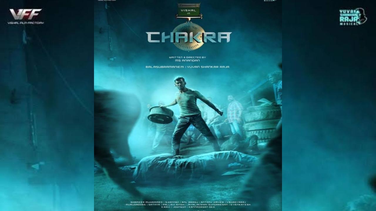 Chakra Movie in Movierulz