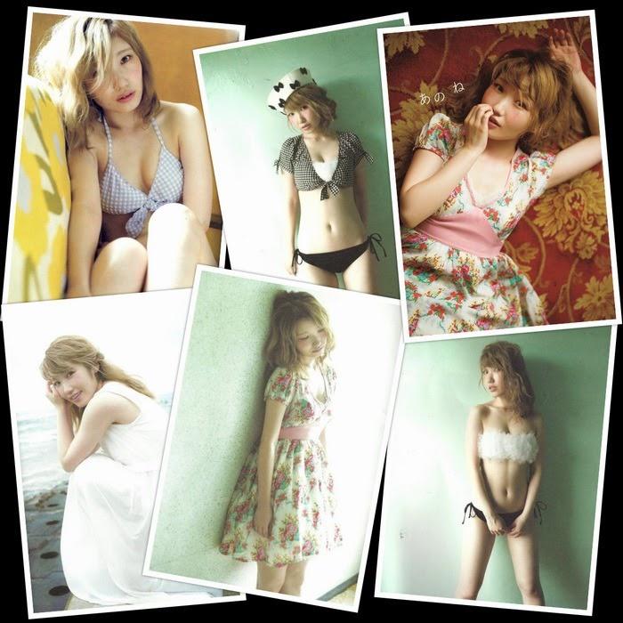 1816 [Photobook] Aya Uchida 内田彩 & you know what あのね (2017-01-27)