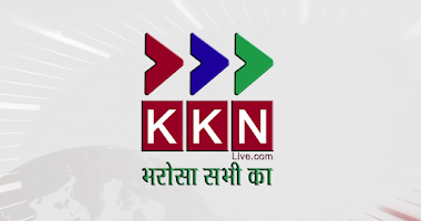 Bit about our Flagship Brand KKN Live