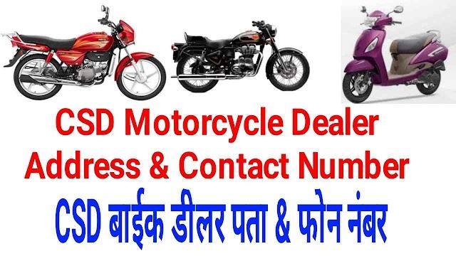 Authorised CSD Bike Dealers