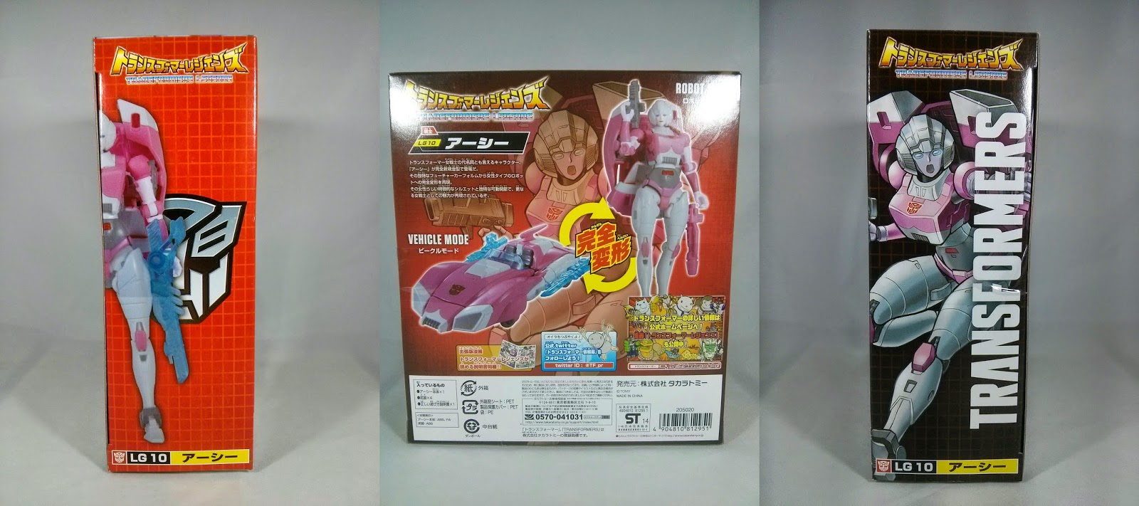 takara transformers legends arcee box