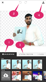 jio phone mein photo ka background kaise hataye ?