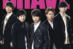 [Single] Arashi – BRAVE (57th Single) [MP3/320K/ZIP]