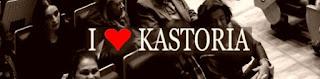 ODOS | I love Kastoria