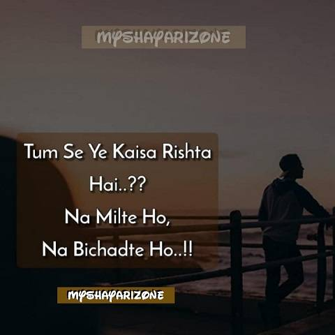 Ye Kaisa Rishta Emotional Shayari Image Whatsapp Status in Hindi