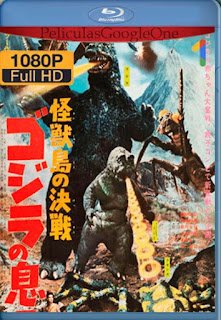 El Hijo De Godzilla[1967] [1080p BRrip] [Castellano-Japones] [GoogleDrive] LaChapelHD