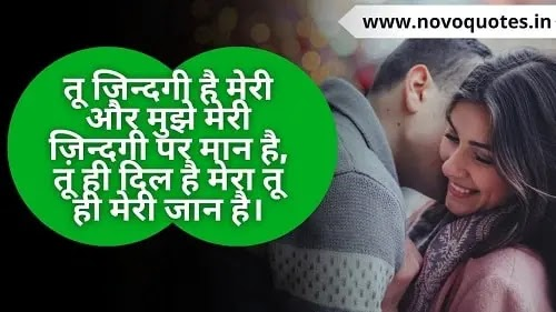 Husband And Wife Quotes / पति पत्नी कोट्स