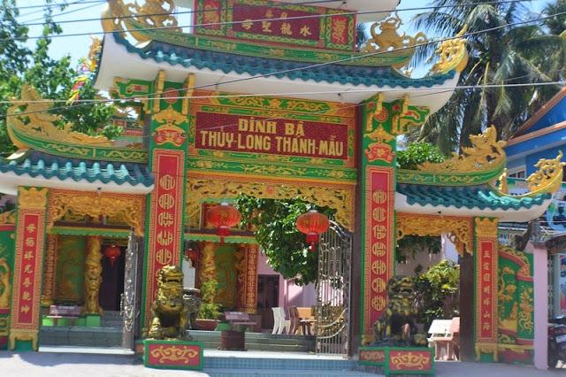 Duong Duong, ile, Phu Quoc, Vietnam