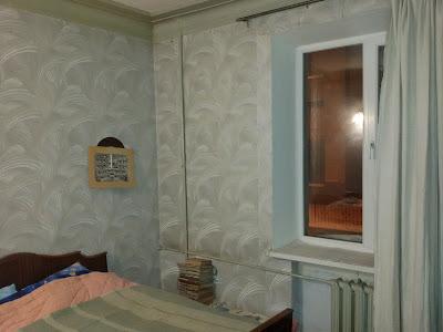 2-комнатная сталинка по ул. Карла Либкнехта, 1 на 2/4 эт. дома в Центрально - Городском районе