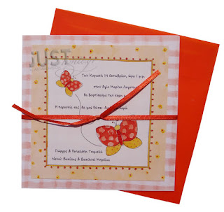 christening invitations with butterflies for girl