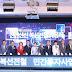 신안산선 복선전철 착공식, 2024년 개통 예정