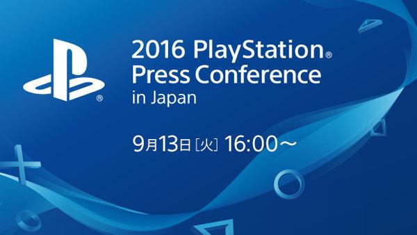 Sony desvela el horario de su conferencia en la Tokyo Game Show