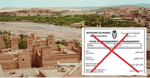 إلغاء العمل بجدادية السفر بالمطارات المغربية يدخل حيز التنفيذ