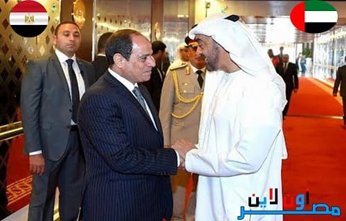 العلاقات المثرية الاماراتية، صندوق مصر السيادى، تأسيس منصة استثمارية ب 20 مليار دولار بين مصر والإمارات