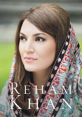 free download Reham Khan Book 2018, rehman khan book