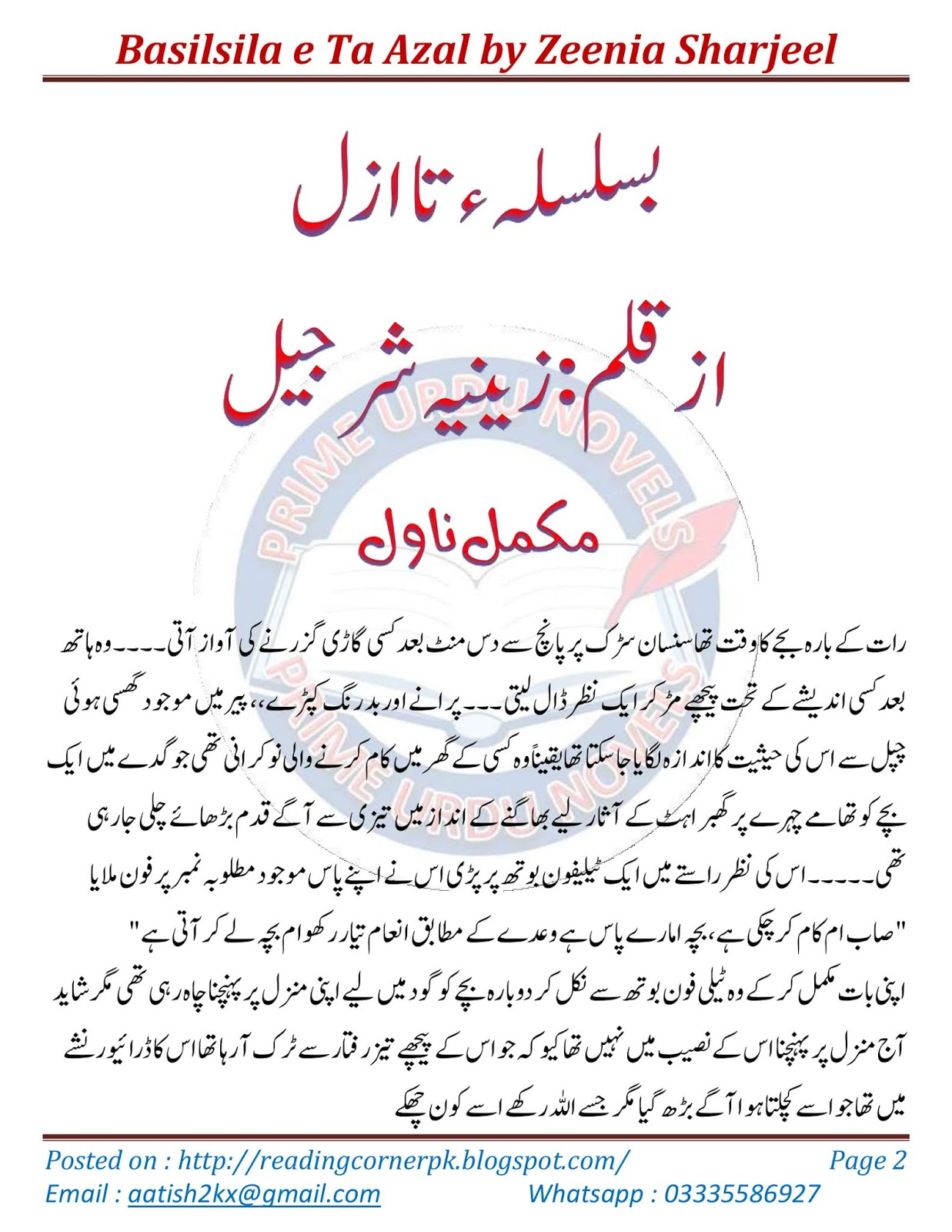 Basilsila E Ta Azal By Zeenia Sharjeel Complete Rude Cruel Hero Novel