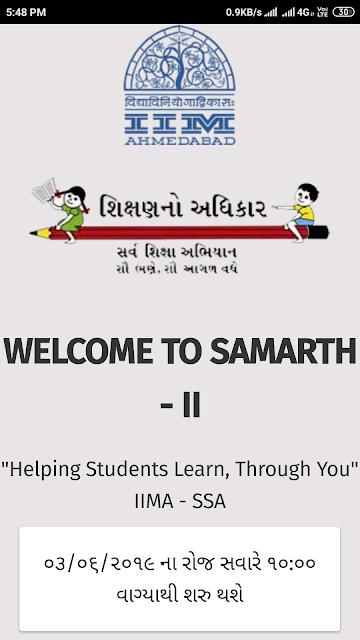 Samarth 2 inshodh online training starting date