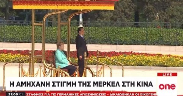 Βίντεο: H στιγμή που ο Κινέζος πρωθυπουργός φέρνει σε αμηχανία την Α.Μέρκελ