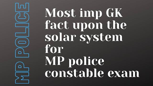 मध्यप्रदेश पुलिस आरक्षक भर्ती परीक्षा [mp police constable exam]