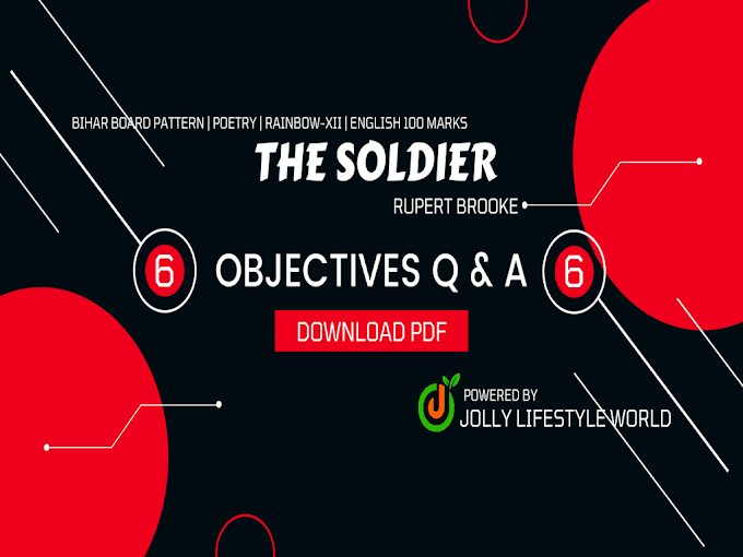 The Soldier Objective Question Answer Pdf