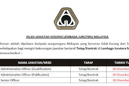 Jawatan Kosong di Lembaga Jurutera Malaysia | Tarikh Tutup: 28 Disember 2019
