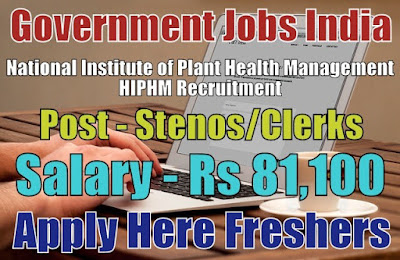 NIPHM Recruitment 2018 for Clerks