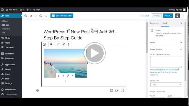 how-to-write-caption