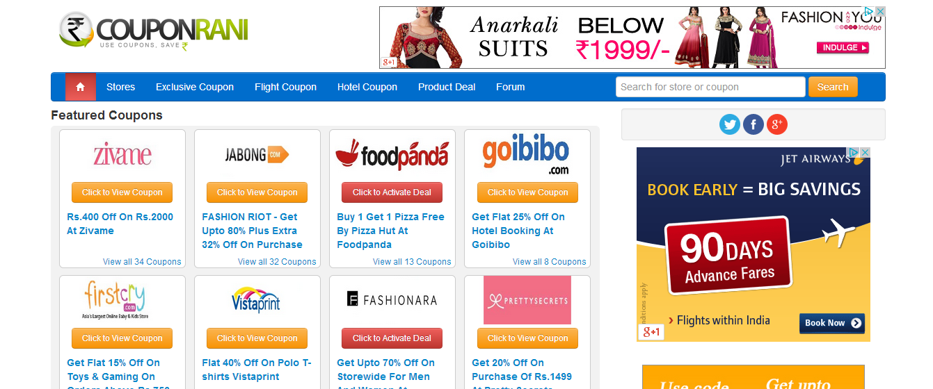 ebay coupons rani