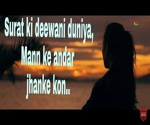 Dhoka Status Images