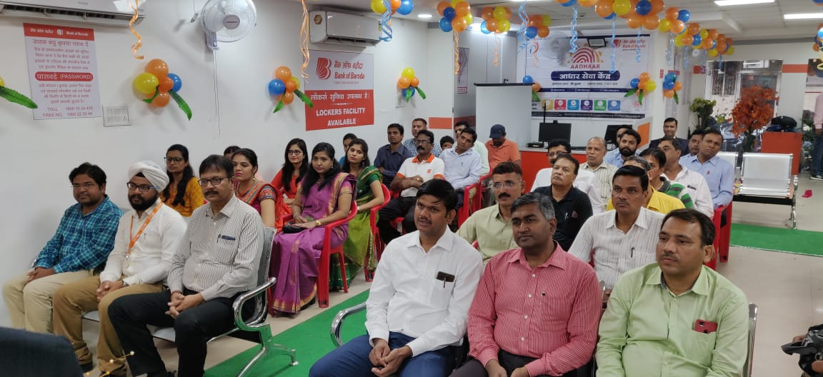 विश्व आदिवासी दिवस के अवसर पर डिजिटल इंण्डिया के तहत बैक ऑफ बडौदा का उद्घाटन