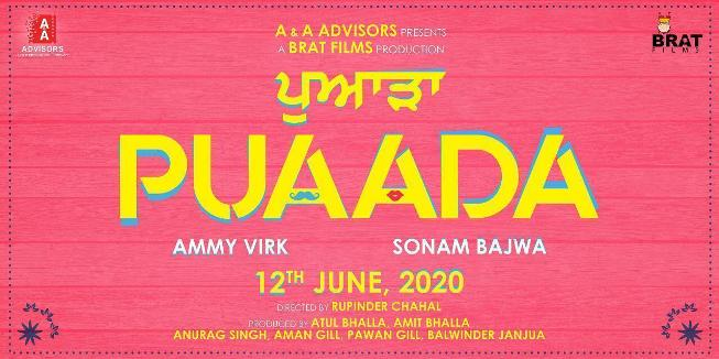Puaada next upcoming punjabi movie first look, Ammy, Sonam movie Poster of download first look, release date