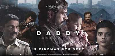 300MB: Daddy (2017) Movie Download 400MB HDRip