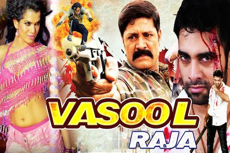 Vasool Raja 2016 Hindi Dubbed Movie Download