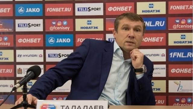«Химки» Талалаева забили 16 голов в четырех матчах ФНЛ