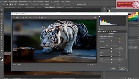 كيفية تحميل برنامج فوتوشوب للكمبيوتر ويندوز 7 64 بت مجانا