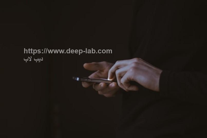 كيف أتتبع هاتفي المحمول المفقود أو المسروق | دليل سهل وفعال