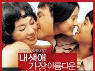 Film Drama Terbaru: All for Love (2005) Film Subtitle Indonesia Gratis
