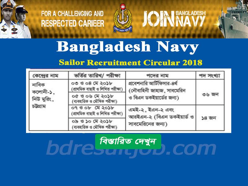 Bangladesh Navy Sailor And Special Entry Probationary Artificer