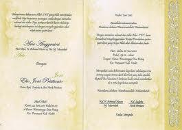 Undangan Pernikahan Unik Bahasa Jawa
