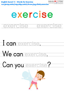 Mama Love Print 自製工作紙 - 英文簡單詞  Words for Exercise  英文幼稚園工作紙  Kindergarten English Worksheet Free Download