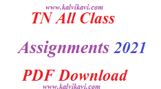 TN All Class Assignment 2021 PDF Download