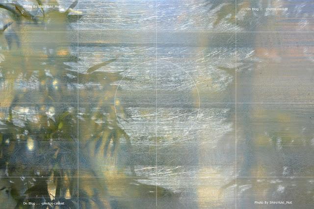 郷愁 光と影 California Shower Sadao Watanabe
