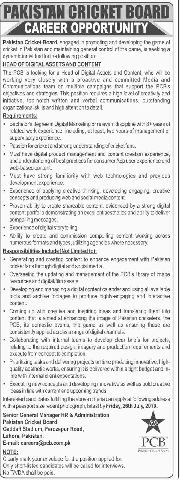 ➨ #Jobs - #Career_Opportunities - #Jobs - Jobs in Pakistan Cricket Board - Last date 26 July 2019