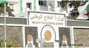 وزارة الدفاع الوطني : اتخاذ جملة من التدابير لمنع تسريب امتحانات بكالوريا 2019 !
