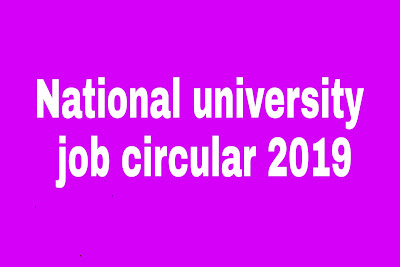 National university job circular published
