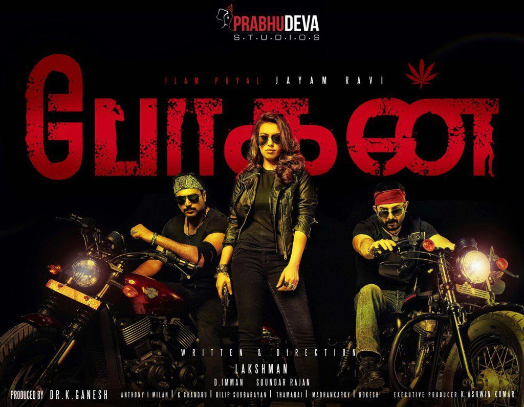 Hansika Motwani, Jayam Ravi in New Upcoming tamil movie Bogan Poster, release date, star cast 2016