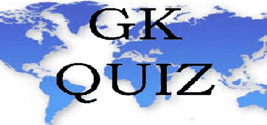 Quiz on Economics: International Organizations