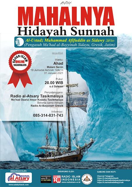 Audio Kajian Online Mahalnya Hidayah Sunnah Ustadz Afifudin